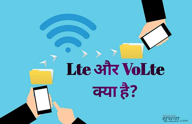 What is LTE and VoLTE in Hindi