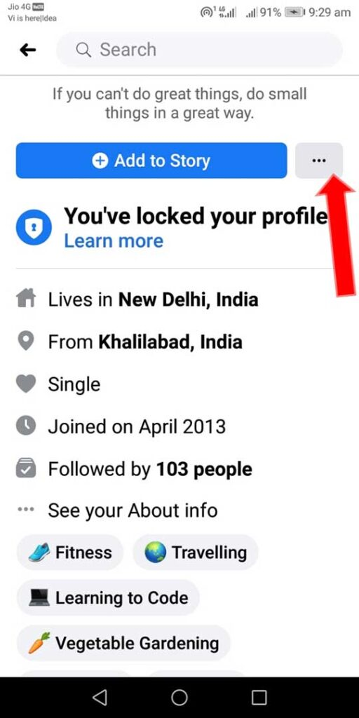 How to lock Facebook profile step 1